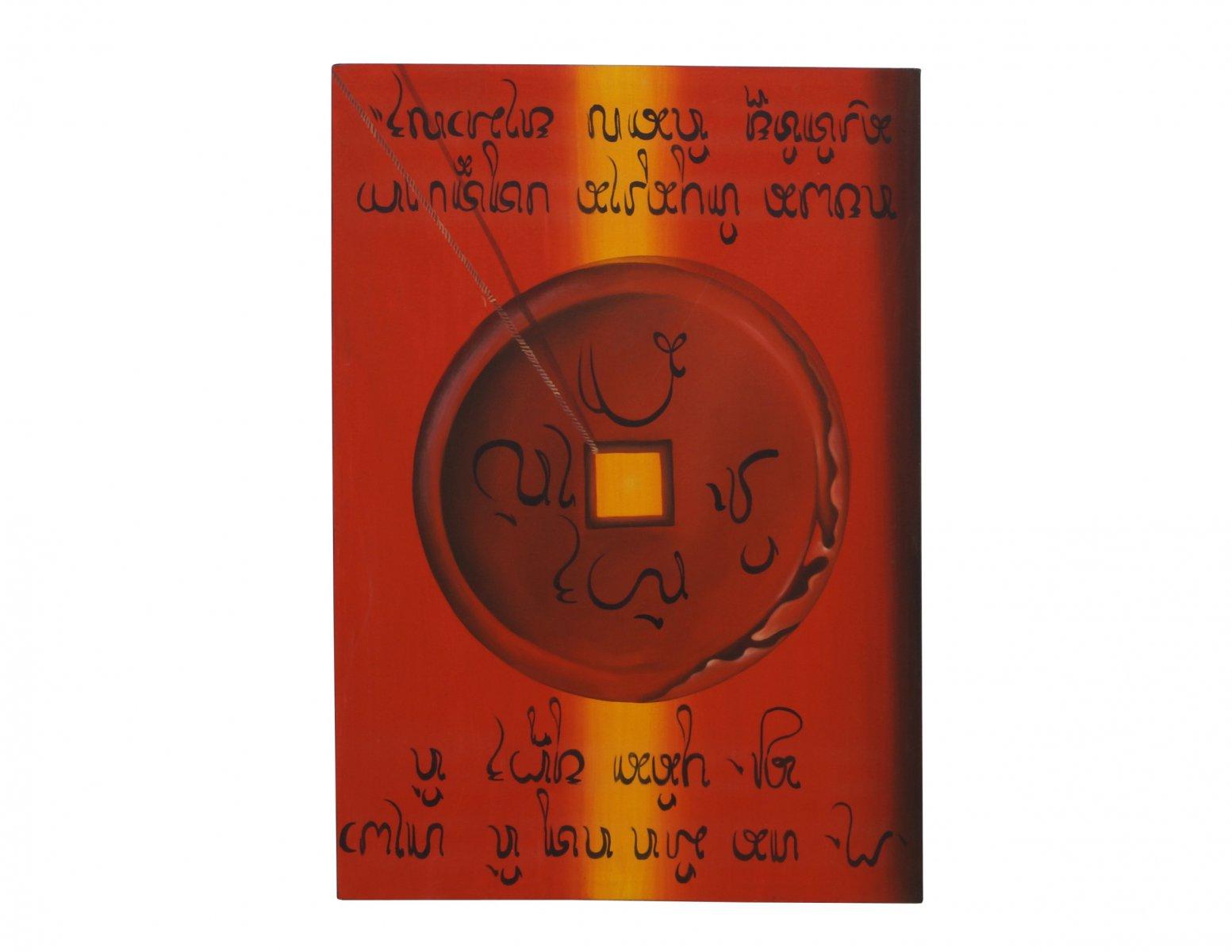 Obraz na plotnie indyjskie znaki